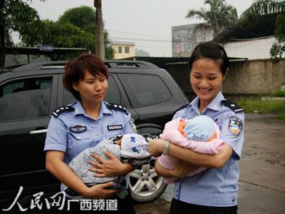 大跨国拐卖儿童案