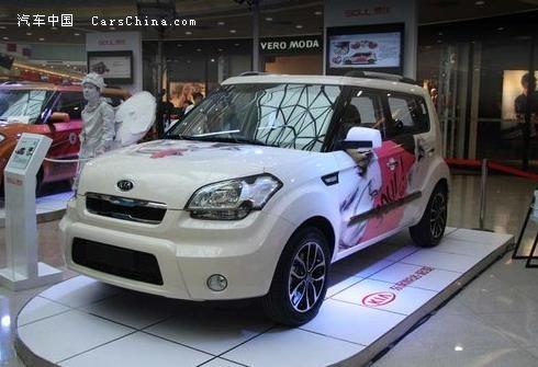 10万大排量小型车 新2011款起亚秀尔上市导购高清图片