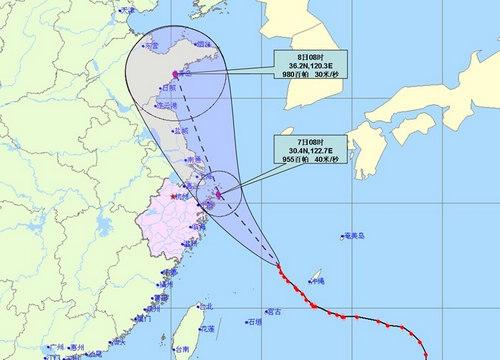 分发布的最新台风天气预报图片