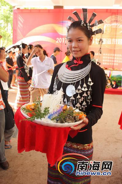 保亭嬉水节美食:提升海南民族风味特色菜肴品位