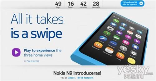 图为:诺基亚N9上市倒计时 目前已消失