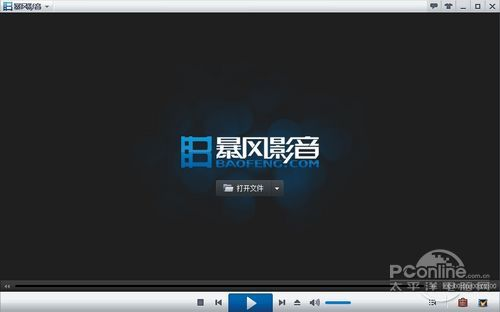 Storm Video Player 2019官方下載5.80最新版本
