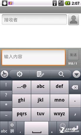 CDMA�浶�hBlade Android2.2���dN880�u�y