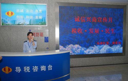 """济南开展2011年""""诚信兴商宣传月""""活动"""