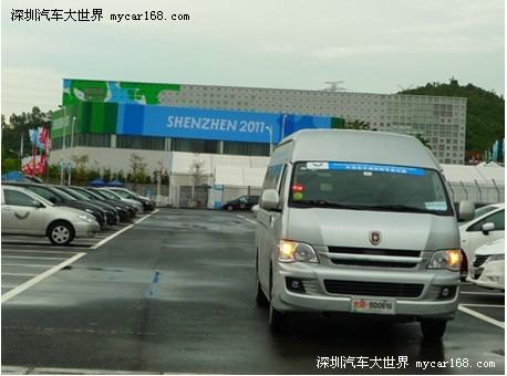 ...为深圳世界大学生运动会交通保障用车,是其2010年   交通