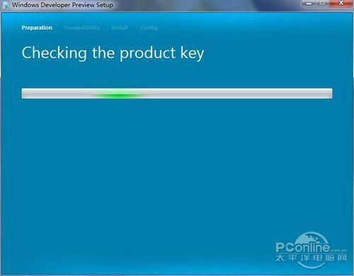 图6 检测Win8密钥是否可用(这是免密钥的版本)