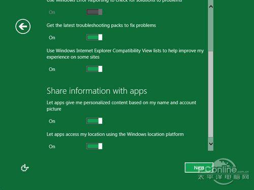 图22 应用程序信息分享选项