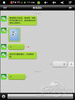安卓手机qq表情包
