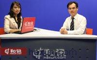 明枫与和讯网主持人