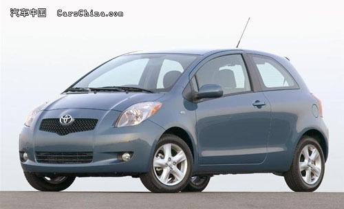 不折不扣的小可爱车 全新一代丰田雅力士上市导购
