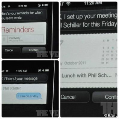 Siri 公司是苹果于 2010 年 4 月收购的公司,分析师曾经认为它的语音技术可以整合到新一代的 iPhone 5 ( 现在是 iOS 5 了),带来人机交互的新的革命。:)