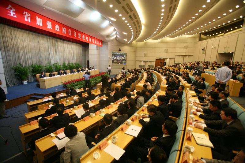 区领导开会关于建设