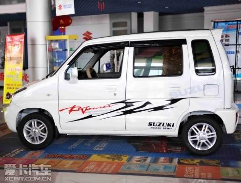贵阳车市 北斗星e 现车在售 厂家惠利续补3000元高清图片