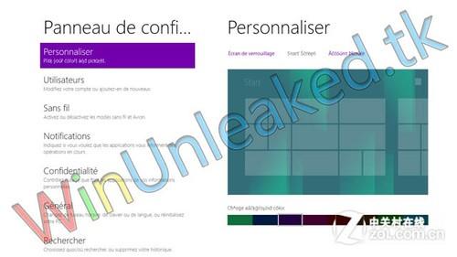 Win8预测试版屏幕截图泄露 增颜色选项