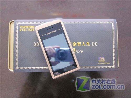 阜新长虹 A999双屏翻盖手机仅售2088元