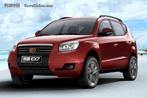 设计时尚美观的SUV 新款帝豪EX7上市导购高清图片