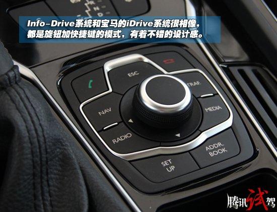 言歸正傳,自從今年東風標致508上市以來,它也理所當然的成了國產標致車型中的旗艦,漂亮的外形,豐富的配置讓它引起了很多人的關注,不過相比于主打的2.3升車型,入門級的2.0升車型卻只能和手動變速箱相匹配,而當下中級車搭配自動變速箱已經成為主流,于是,2.0升自動擋的標致508也就應運而生。