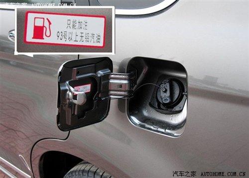 长城汽车 哈弗H6高清图片