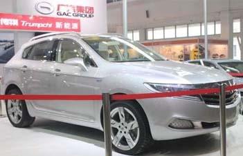 传祺SUV全球首发
