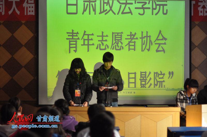 活动现场 (兰州市盲聋哑学校 刘波 摄)-心目影院 在严冬中温暖盲人图片