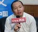 酒仙网王豪领:电商企业应务实发展