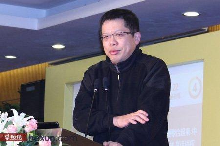 王志东:   先生致辞.   王志东   下面请北京大学企业家俱...