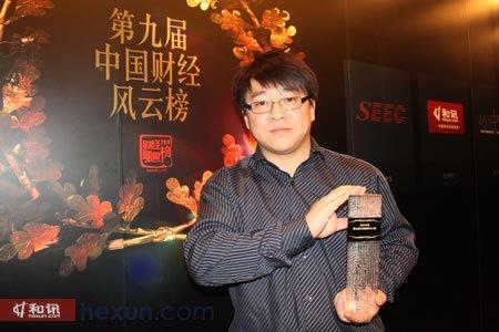 中国人寿张韫琦领取2011年度品牌保险公司奖项