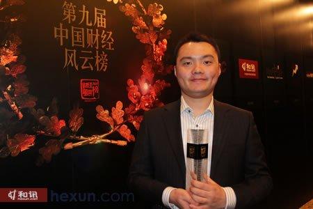 天士力张宁代表刘俊峰领取2011年度最佳投资者公共关系上市公司奖项