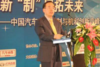 曾庆洪:中国汽车业面临的机遇和挑战