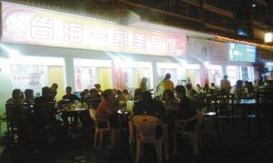 福永台湾美食街怎么走图片