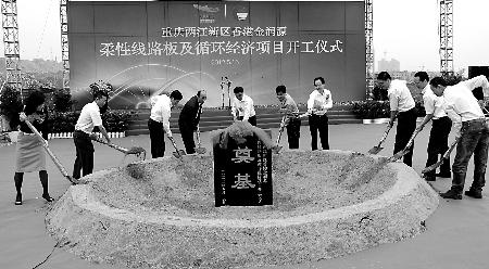 柔性电路板生产商日本旗胜协同香港金润源公司在鱼复