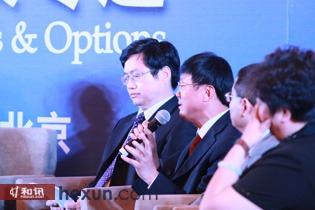 2012年期货市场服务实体经济30人论坛