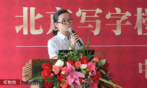 北京 张存理/北京中海地产有限公司商业管理部经理张存理女士