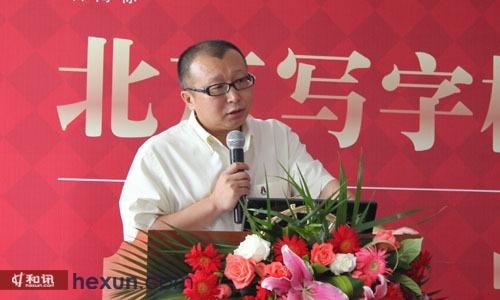 讯控股集团总裁刘凯先生-北京写字楼投资价值论坛 展望新兴商圈的图片