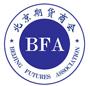 北京期货商会