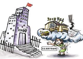 北京学区,置业,房价,教育地产