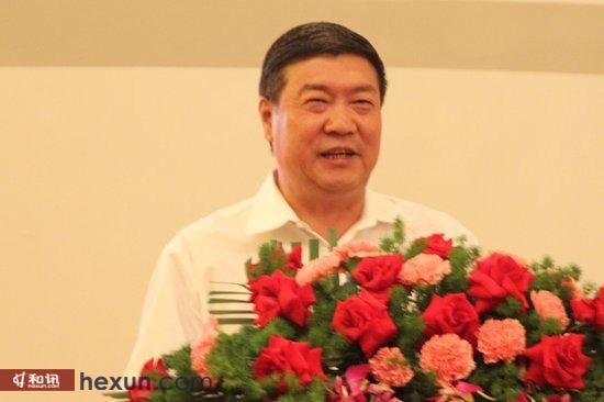 亿利资源集团有限公司董事长王文彪
