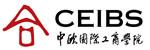中欧国际工商学院