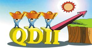 看点三:QDII基金大幅领跑