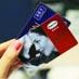 央行出台预付卡管理新规