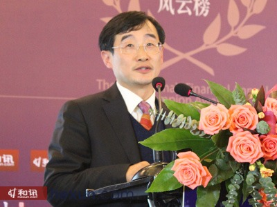 复旦大学经济学院教授欧洲研究中心主任丁纯