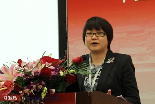 东软集团金融事业部副总经理关征