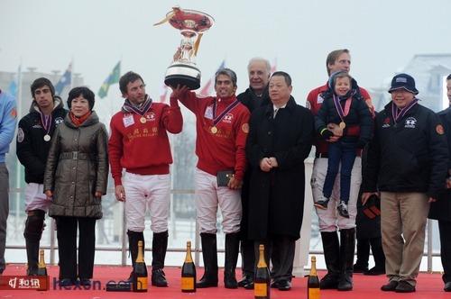 「富国高银雪地马球世界杯赛2013」颁奖礼