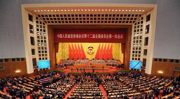 全国政协十二届一次会议选举政协领导人