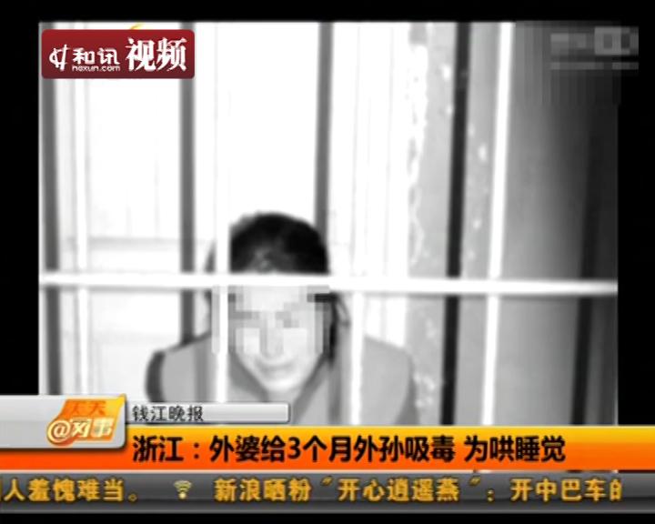 初中女生遭老师性侵3年 和讯视频