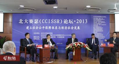 中国养老年金市场发展