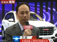 王超:到2015年长城研发投资将达百亿元