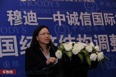 郭书岑,穆迪金融机构部副总裁 �C 高级信用评级主任