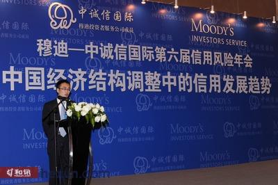 高仁航,中诚信国际公司评级部项目经理、分析师