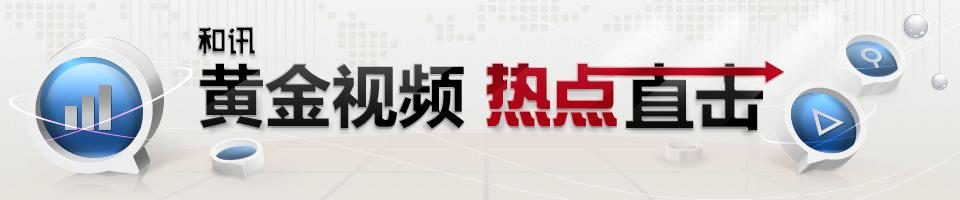 十大赌场娱乐网平台视频热点直击,十大赌场娱乐网平台,视频,访谈